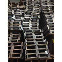 马钢Q345D/E槽钢资源 8号槽钢 -20度低温型钢现货