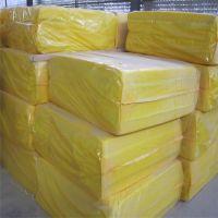 供应超细玻璃纤维棉卷毡 钢结构保温棉参数密度厚度 保温材料