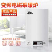 龙浩峰瑞电磁采暖炉6千瓦壁挂式,智能WIFI控制住宅楼生活锅炉