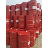 临沂仓库现货供应聚氨酯原料,多亚甲基多苯基多异氰酸酯,聚合MDI、改性、液化MDI,1桶起发。