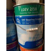 SKF油脂 LGEV2/18 SKF含固体润滑剂的超高粘度轴承润滑脂