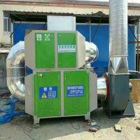 博远生产光氧净化器 光氧催化废气处理设备 优质服务