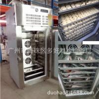 厂家直销单门 -40度 超低温 速冻柜 饺子速冻柜