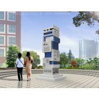 校园景观设计美化校园环境