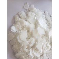 供应工业级洗涤用苛性钠-河北片碱厂家华辰化工出品
