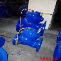 JD745X水泵控制阀 JD745H-16Q DN40 多功能高压水力控制阀 重庆市阀门 巨远阀门