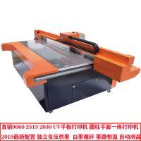 小型大型拉杆箱数码喷绘机图案定制万能印刷机铝框外壳彩绘机打印