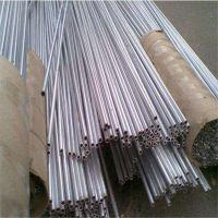6061铝管 铝管厂家 6063铝管 7075方棒 铝管价格