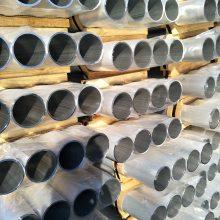 天津退火铝合金圆管折弯无缝铝管114*6mm汽车铝圆管