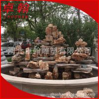 专业假山喷泉工程制作园林假山施工千层岩景观装饰流水 石雕喷泉