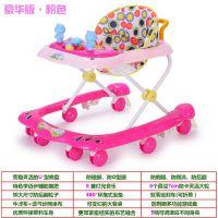 婴幼儿童学步车6/7-18个月小孩防侧翻多功能起步车男孩女滑行车