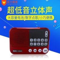 先科金正S99插卡收音机老人大功率便携小音箱迷你MP3播放器 夜光