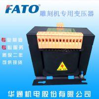 广州直销FATO华通JBK5-1600VA雕刻机专用变压器(220V/70V*6组)