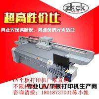 金属板小标牌制作打印用什么机器不会掉色