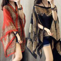 夏季防晒雪纺衫外套围巾披肩两用丝巾纱巾女