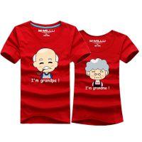 爷爷奶奶红色半袖亲子装情侣装全家福拍照个性老年人短袖夏季T恤