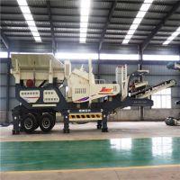 环保型石子破碎机 可移动型反击式破碎站 恒美百特专业制造商