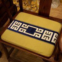 新中式坐垫 红木家具实木椅子坐垫厚薄款定做太师椅餐椅圈椅垫