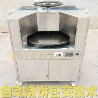 燃气转炉烧饼机烧饼机价格 商用烧饼机全自动转炉烧饼机