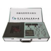 供应天津良益LGD-18热敏电阻特性实验仪