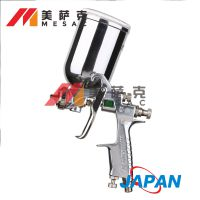 日本岩田W-101喷枪高雾化上壶油漆喷枪手动汽车家具面漆喷漆枪