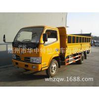 东风福瑞卡液压尾板自动装卸式小型货车 自装自卸货车厂价直销