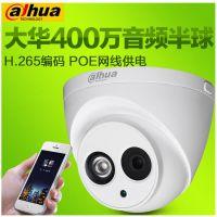 大华高清网络监控摄像头音频poe摄像机红外HDW4433C-A代替4431C-A