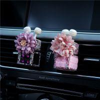 汽车花朵出风口香水小皱菊出风口香水夹镶钻优雅女性汽车装饰品