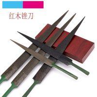 红木锉软木锉刀木工锉木雕锉刀细齿毛挫黑锉刀DIY修型木锉6-12寸