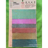 厂家直销反光编织纹皮革 PU压纹箱包合成革  编织盒