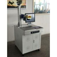 大族光纤激光打标机 ylp-f20_激光打标机制作照片_24小时跟踪服务