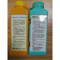 供应 喷必得 能治病的营养液 超磷钾500ML+铜锰锌500g*20组/箱
