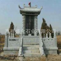 供应各种大理石墓碑套碑 陵园公墓组合石碑 家族墓地石碑