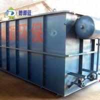 专业做豆制品污水处理成套设备 德源环保