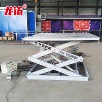 厂家直销固定式升降机 1.5吨剪叉式电动升降平台 举升机