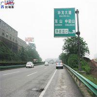 曲靖高速公路波形护栏 生产基地 护栏厂家包安装