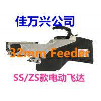 KHJ-MC500-010 SS32MM FEEDER,雅马哈YSM10电动料架