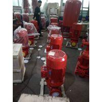 云南消防工程用水泵 XBD4.0/25G-HQL 18.5KW 众度泵业