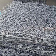 【石笼网】厂家直销生产铅丝六角石格宾网边坡浸塑防护铅丝石笼网石笼网厂家哪家好