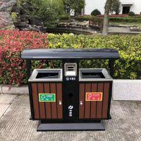 钢木垃圾桶 户外分类垃圾桶 室外公园钢木环卫烤漆垃圾箱定做加工