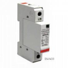 西岱尔Ds250VG-300一级电源电涌保护器,西岱尔防雷模块单价,防雷模块安装方式