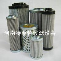 特菲特销售液压油滤芯G04284