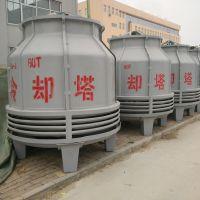模具制造车间热水散热塔怎么卖的 河北华强