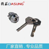 高安全性钥匙开关 全月牙锁  安防锁 功能锁