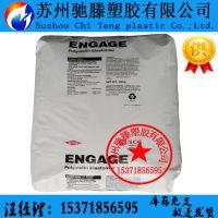 现货供应 增韧级POE 8999 美国陶氏DOW 低价格陶氏POE塑胶原料