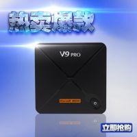 高清网络机顶盒V9 PRO  4K 网络播放器 S912  8核 智能 厂家直销