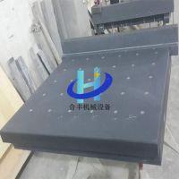 00级高精度大理石工作台 花岗石检验划线平板 机械构件按图加工