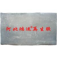 氯化丁基再生胶原料 丁基再生胶分类