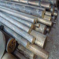 进口QSN6-0.5锡青铜棒性能 浙江QSN6-6-3高纯度锡青铜棒 可按尺寸切割零售