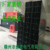 广西厂家直销江西广东全国发货隔板式桥架200*100